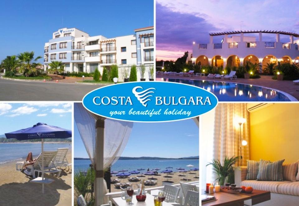 Лято в Черноморец! Нощувка на човек със закуска + басейн в хотел Коста Булгара - на 200м. от плажа