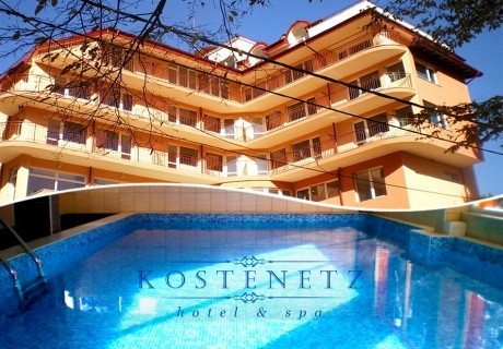 Нощувка на човек със закуска, обяд* и вечеря + минерален басейн, сауна, парна баня или джакузи в хотел Костенец