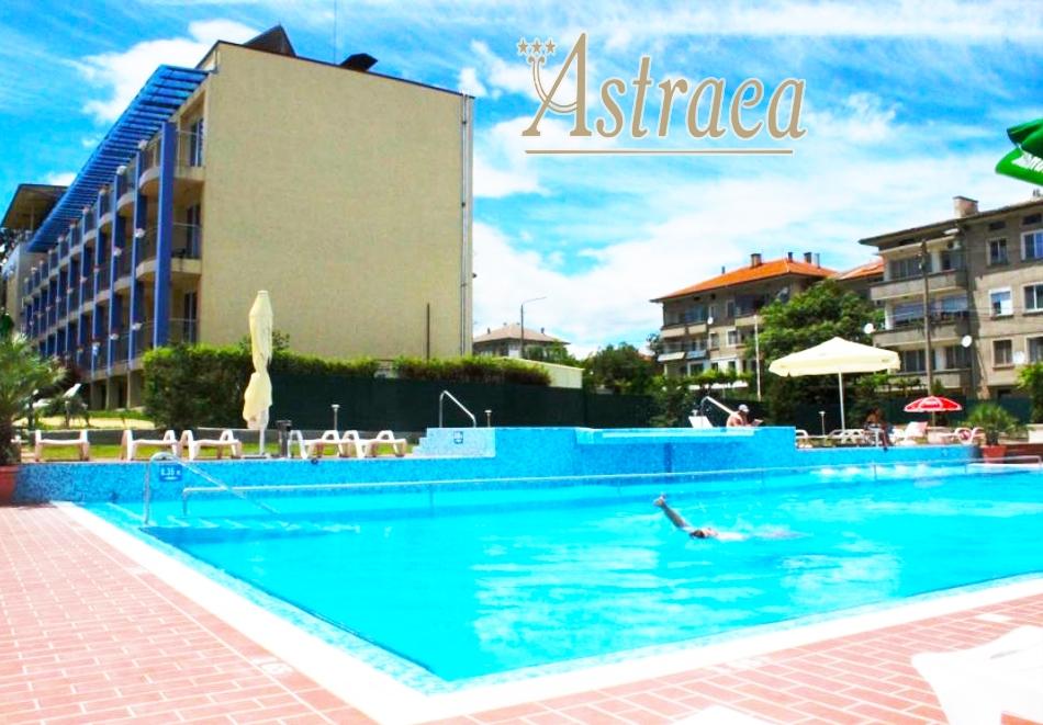 Лято в Хисаря! Нощувка на човек без или с изхранване по избор + минерален басейн и релакс зона от хотел Астрея
