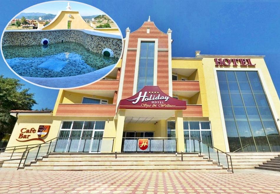 Делник в хотел Холидей**** Велинград! Нощувка за двама със закуска + СПА пакет и минерален басейн като 2 деца до 12г. - БЕЗПЛАТНО