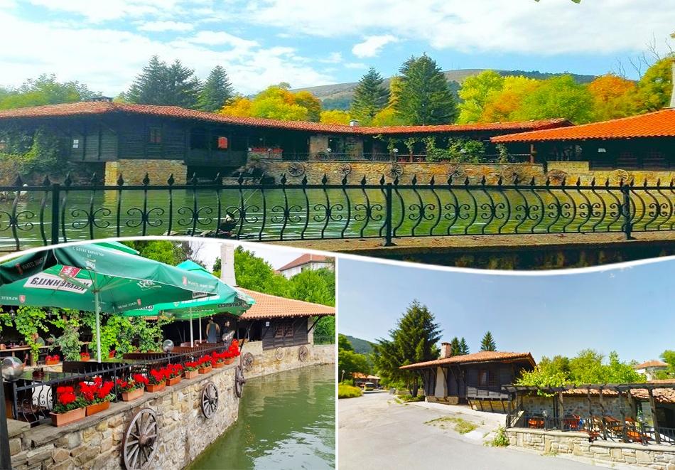 Почивка в Сливенския Балкан - Котел! Нощувка, закуска, обяд и вечеря само за 29.50 лв. в хотел-механа Старата Воденица