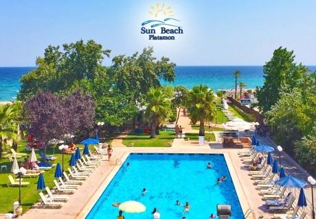 Нощувка със закуска и вечеря на човек + басейн от Sun Beach Platamon*** в Пиера на Олимпийската Ривиера!