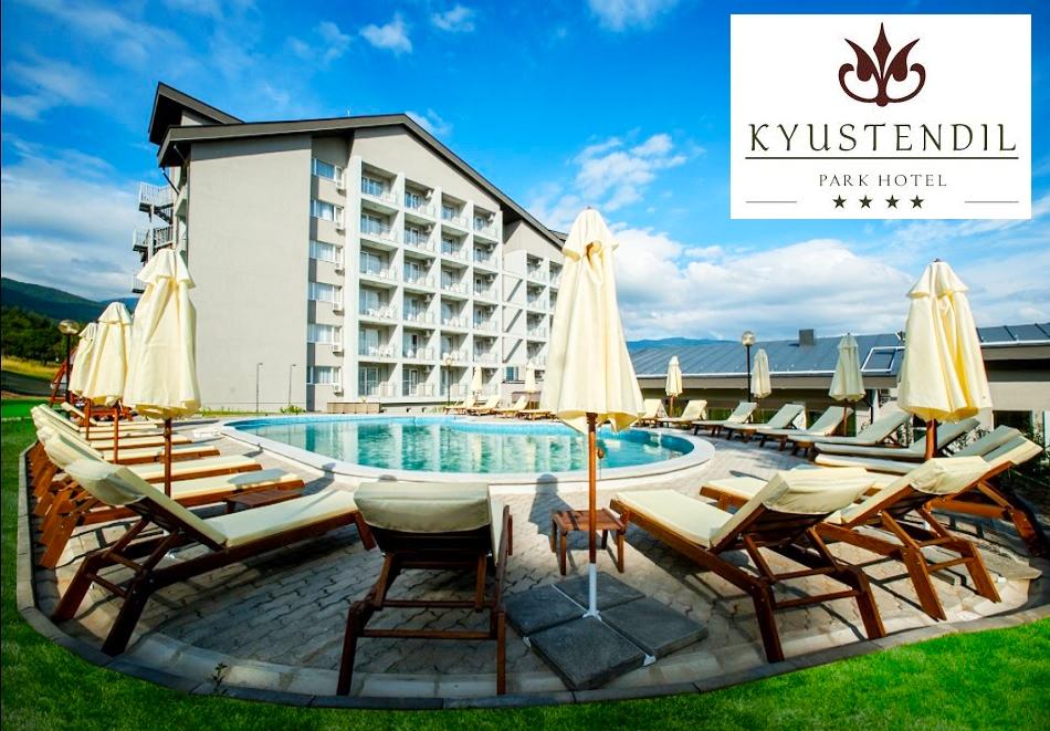 Уикенд: Нощувка на човек със закуска + външен минерален басейн и СПА зона в Парк Хотел Кюстендил