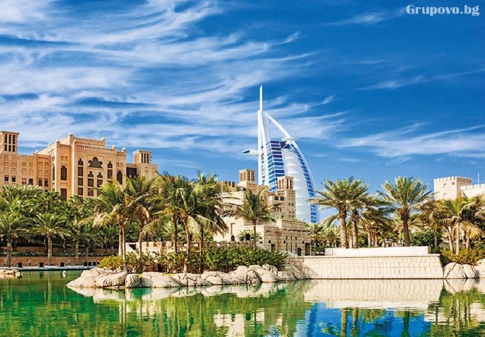 Самолетна екскурзия до Обединените Арабски Емирства! Двупосочен билет + 7 нощувки на човек със закуски от Премио Травел.