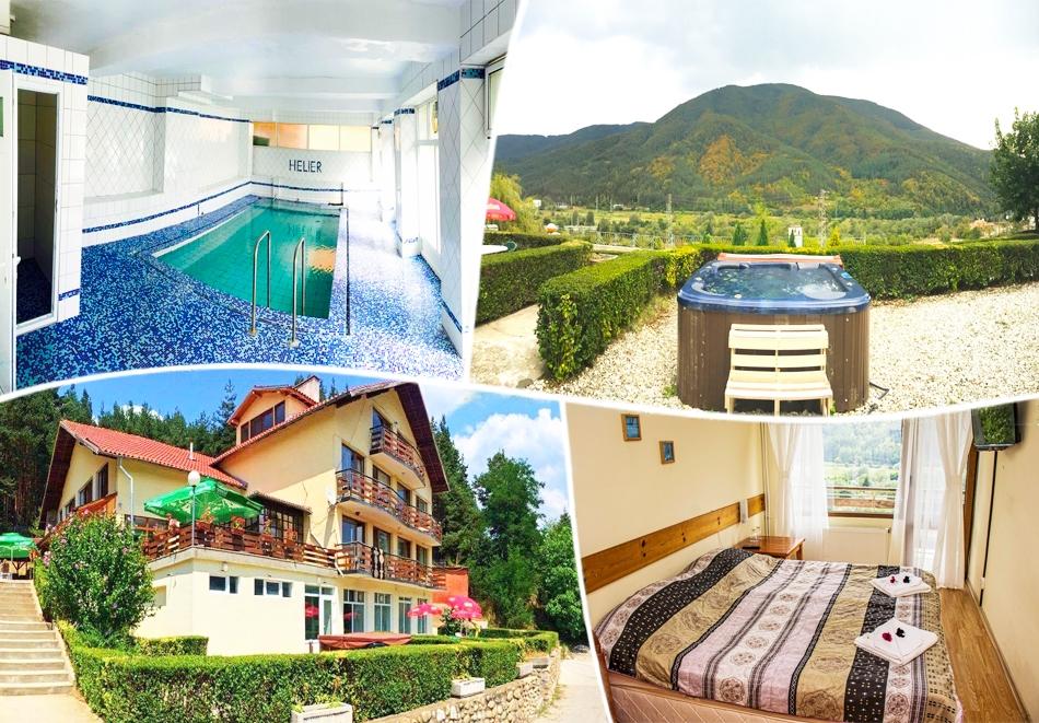 Нощувка на човек със закуска и вечеря* + горещ МИНЕРАЛЕН басейн в хотел Хелиер на 25 км. от Банско.