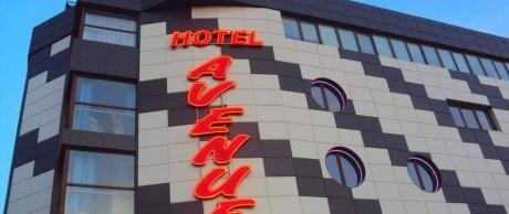 Нощувка за двама, трима или четирима в хотел Авеню, Слънчев Бряг на 150м. от плажа
