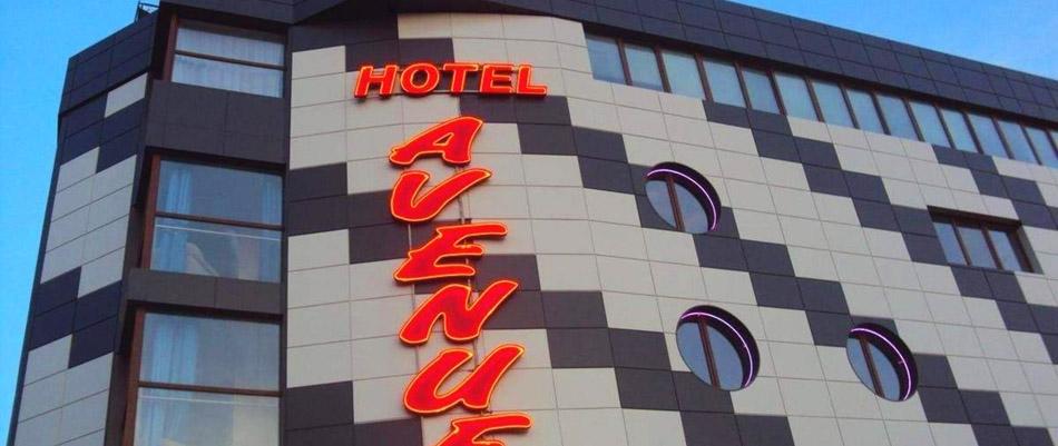 Нощувка на човек в хотел Авеню, Слънчев Бряг на 150м. от плажа