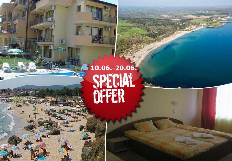 Специално предложение! Нощувка на човек + басейн в хотел Атива, Лозенец, на 60м. от плажа!