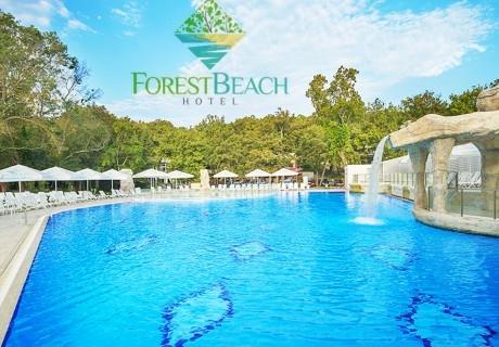 5 нощувки за ДВАМА с дете до 12г. на база All Inclusive + басейн, шезлонг и чадър на плажа в хотел Форест Бийч****, Приморско