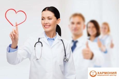 Гинекологичен преглед + Ехографски преглед на матка и яйчници от Медицински център Хармония