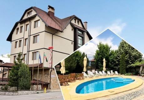 В Банско до края на Август! Нощувка на човек със закуска и вечеря + релакс зона в хотел Олимп***