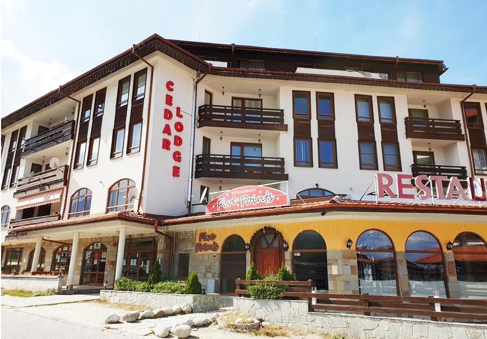 2, 3 или 5 нощувки на човек в хотел Сидър Лодж, Банско.