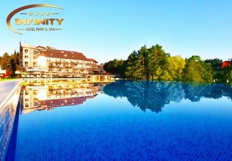 2, 3, 4 или 5 делнични нощувки за ДВАМА със закуски и вечери + минерални басейни и СПА в Инфинити Прк Хотел и СПА****, Велинград!