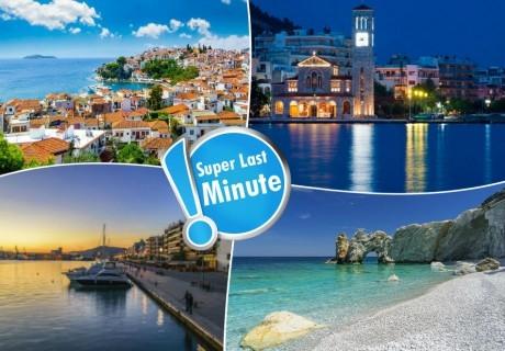 SUPER LAST MINUTE! Eксурзия до Волос и остров Скиатос,  Гърция. Транспорт, 3 нощувки на човек със закуски от ТА Трипс ту Гоу