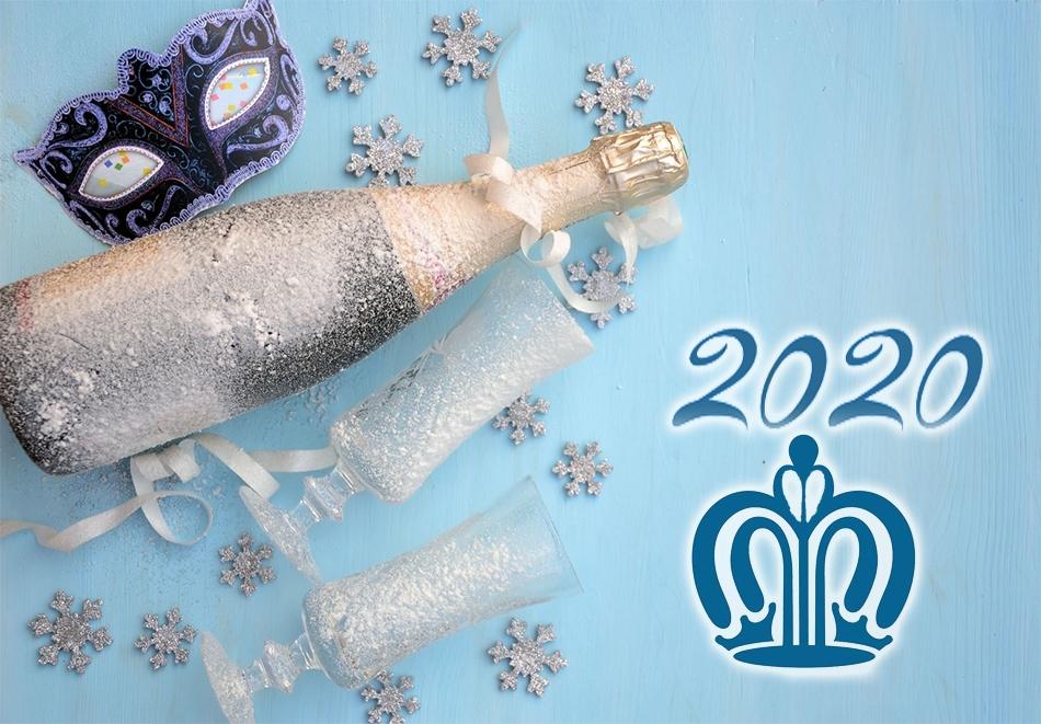 Нова Година край Карлово! 2 нощувки на човек със закуски и вечери, празничен куверт + минерален басейн и релакс пакет в хотел Царска Баня, гр. Баня
