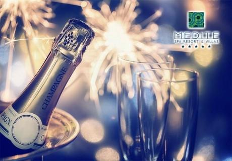 Нова година в СПА вили Медите 5*, Сандански. 3 или 4 нощувки в самостоятелна вила за 2-ма, 4-ма или 6-ма със закуски, вечери, празничен куверт + СПА и басейн с минерална вода в СПА
