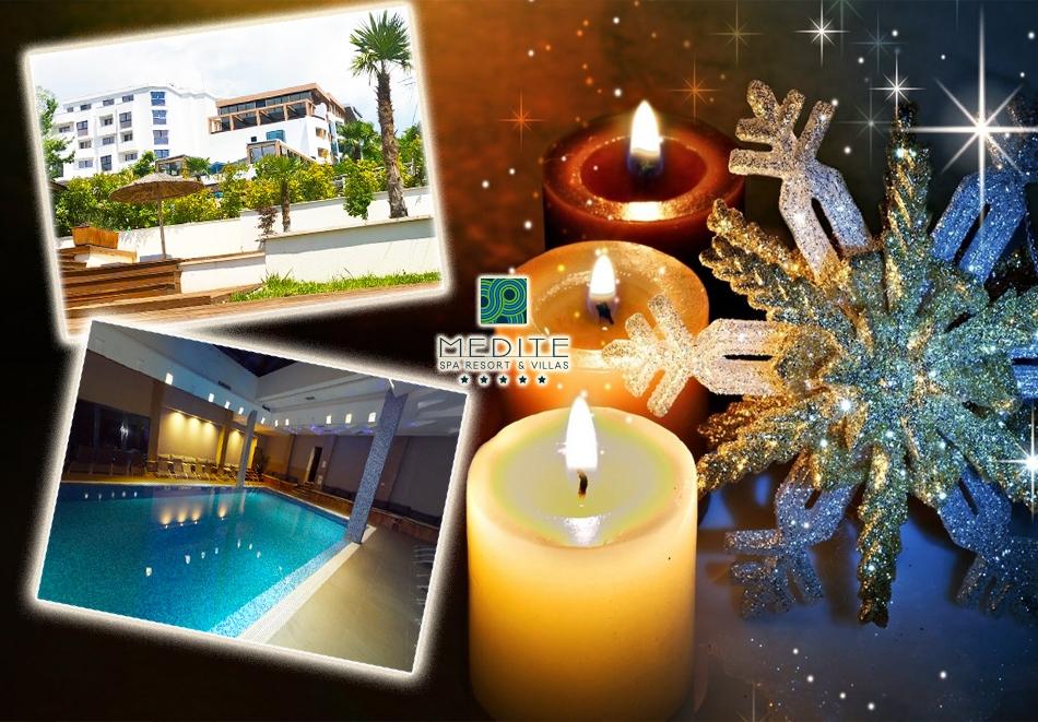 Коледа в Сандански! 3 или 4 нощувки на човек със закуски и вечери + МИНЕРАЛЕН в хотел Медите СПА Резорт*****