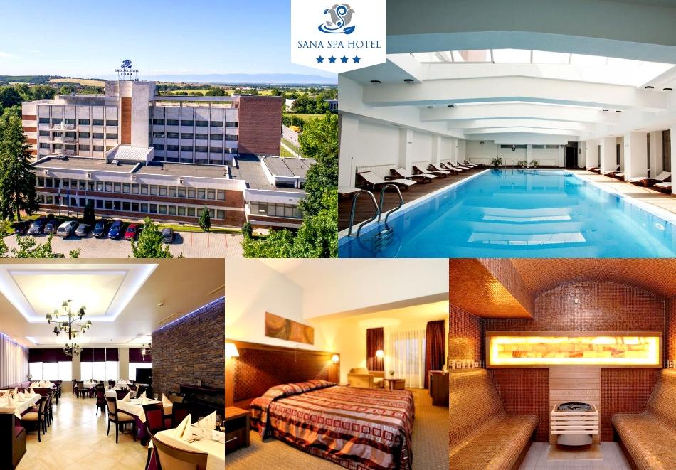 Уикенд в хотел Сана Спа****, Хисаря! Нощувка за ДВАМА със закуска + минерален басейн и СПА пакет. ДЕТЕ ДО 12г. БЕЗПЛАТНО!