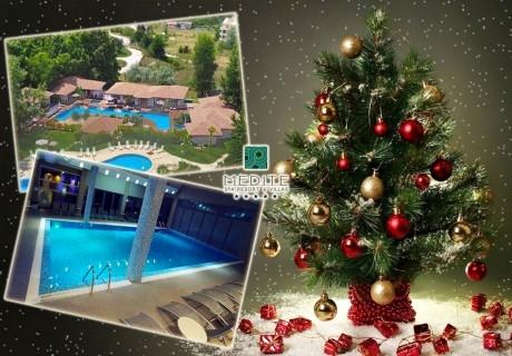 Коледа в СПА вили Медите 5*, Сандански. 3 или 4 нощувки в самостоятелна вила за 2-ма, 4-ма или 6-ма със закуски, вечери + СПА и басейн с минерална вода в СПА