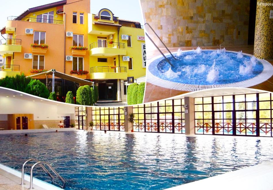 1 или 2 нощувки на човек със закуски и вечери в хотел Елит, Девин + минерален басейн и СПА пакет по желание в съседен хотел