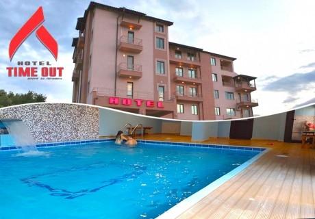През май и юни в Сандански. Нощувка на човек със закуска и вечеря* + басейн и релакс зона в хотел Тайм Аут***