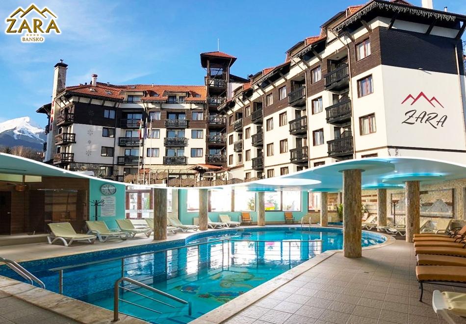 На ски в Банско! 2 или 3 нощувки  на човек със закуски и вечери с включени напитки + басейн и релакс пакет в комплекс ЗАРА**** Банско
