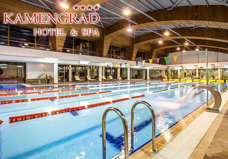 НЕДЕЛЯ в хотел Каменград, Панагюрище! Нощувка за ДВАМА със закуска, вечеря* + минерален басейн и СПА