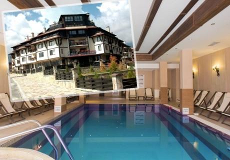 Ноемврийска почивка в Банско! 2+ нощувки на човек със закуски и вечери + напитки + басейн и релакс пакет в хотел Мария-Антоанета Резиденс****