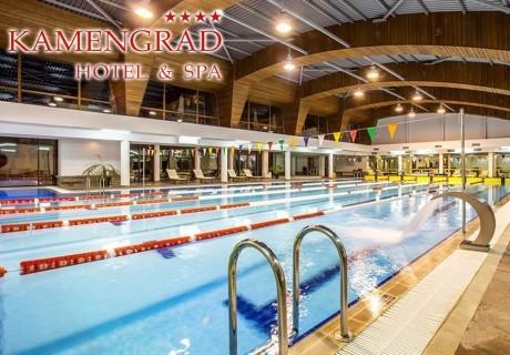 2+ нощувки за двама със закуски и вечери + минерален басейн и СПА от хотел Каменград****, Панагюрище!