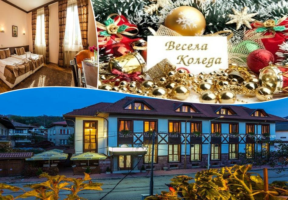 Коледа в хотел Тетевен 2019! 2 нощувки на човек, 2 закуски + 2 празнични вечери в хотел Тетевен