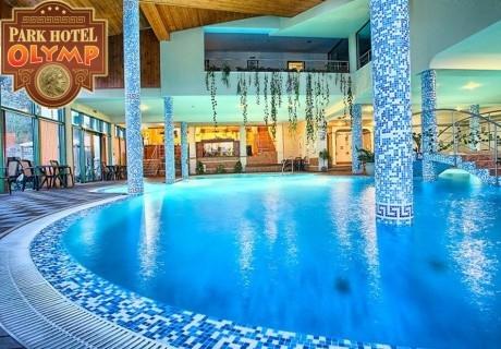 Есен във Велинград! 2+ нощувки със закуски и вечери за двама + минерален басейн и бонус СПА пакет в Парк хотел Олимп, Велинград