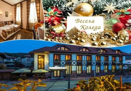 Коледа в хотел Тетевен 2019 ! 2 нощувки на човек, 2 закуски + 2 празнични вечери в хотел Тетевен
