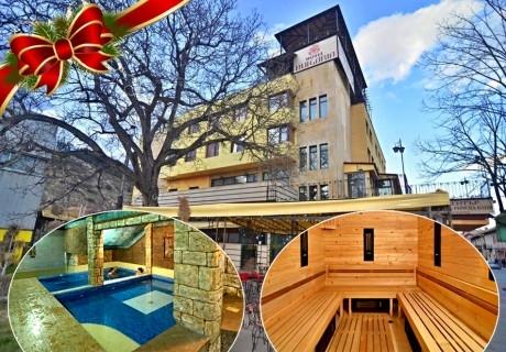 Коледа във Велинград! 3 или 4 нощувки на човек със закуски и вечери + празничен обяд + басейн и СПА с минерална вода от хотел България