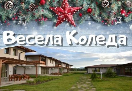 Коледа в Павел баня! 3 нощувки на човек със закуски и вечери, едната празнична + минерално джакузи и сауна в комплекс Бендида Вилидж, Павел Баня