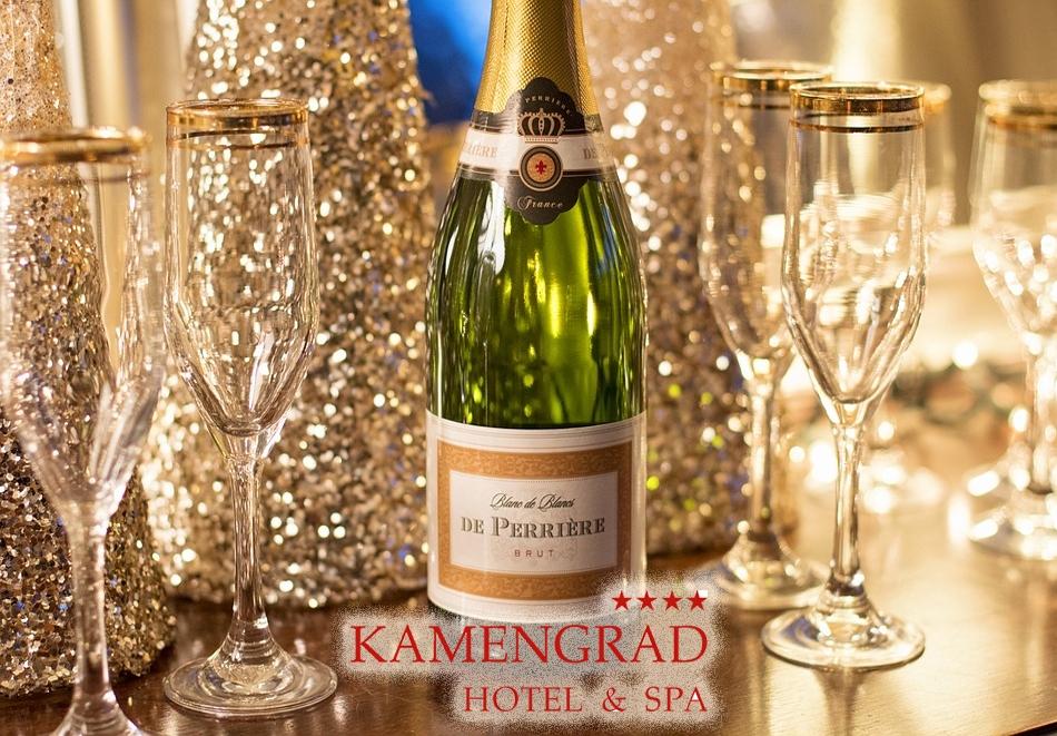Нова година в хотел Каменград, Панагюрище! 3 нощувки на човек със закуски и вечери, едната празнична + басейн и СПА
