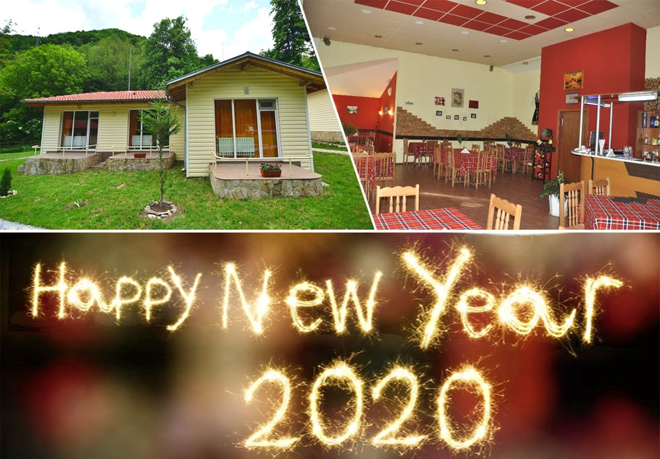 Нова Година в Рила планина! 2 нощувки на човек + Празнична вечеря с DJ в комплекс Валдис, местност Жабокрек