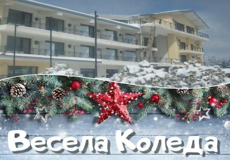 Коледа в Троянския Балкан, хотел Виа Траяна, Беклемето! 3, 4 или 5 нощувки на човек със закуски и две традиционни вечери с DJ party!