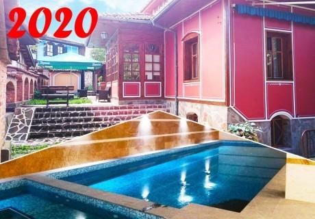 Нова Година в Копривщица. 3 нощувки на човек със закуски и вечери + НОВ басейн и релакс зона само за 390 лв. в комплекс Галерия