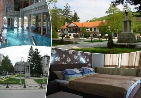 СПА уикенд  в Сокобаня, Сърбия през ноември! Транспорт, 2 нощувки със закуски обеди и вечери  oт ТА Джуанна Травел