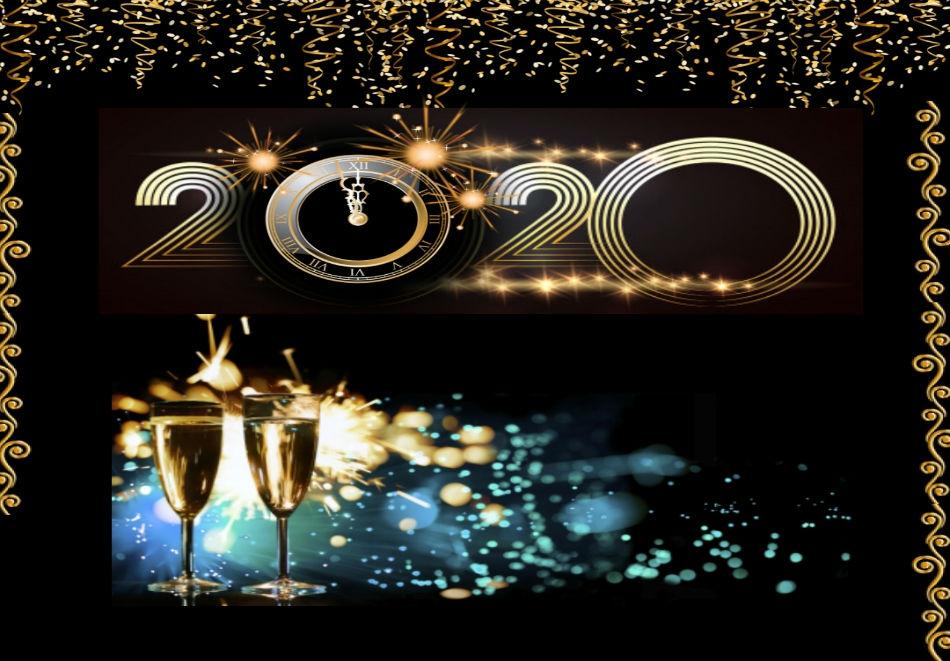 Нова година 2020 в Троянския Балкан, хотел Виа Траяна, Беклемето! 3, 4 или 5 нощувки на човек със закуски и празнична вечеря с DJ party