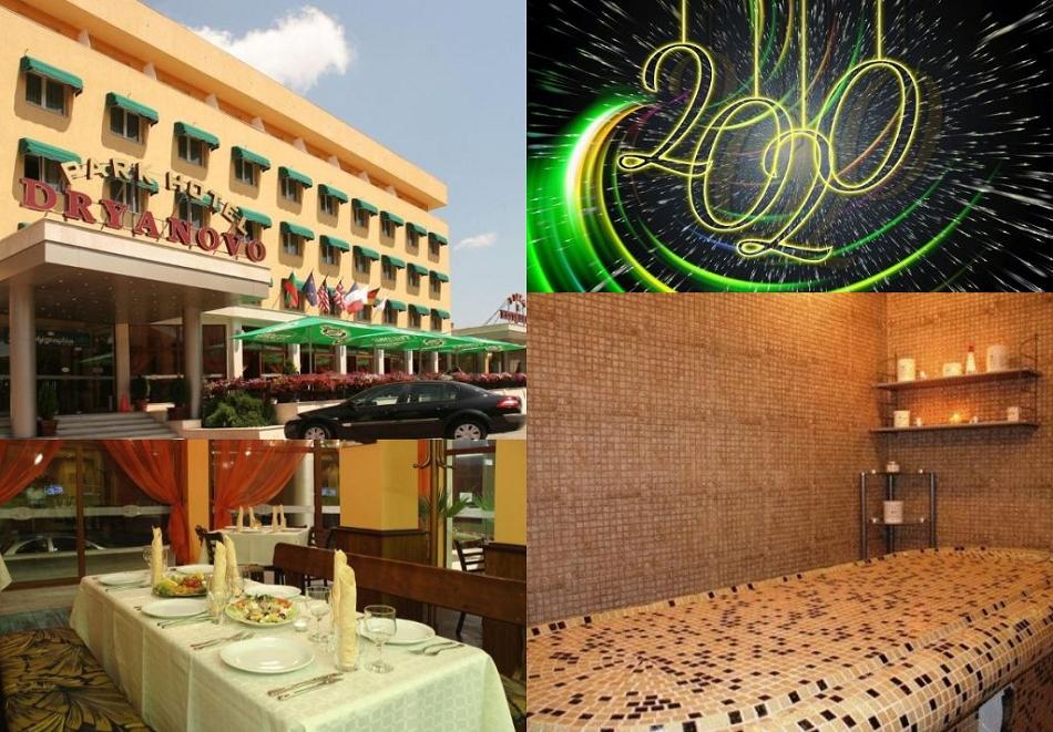Нова година в парк хотел Дряново! 2 или 3 нощувки на човек със закуски и вечери, едната празнична с музикална програма и релакс пакет