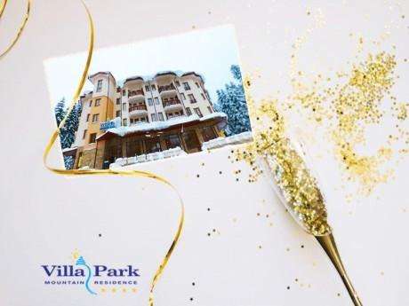 Нова Година 2020 в Боровец! 2 нощувки на човек със закуск и вечери, едната празнична с богата програма и жива музика  + басейн в хотел Вила Парк