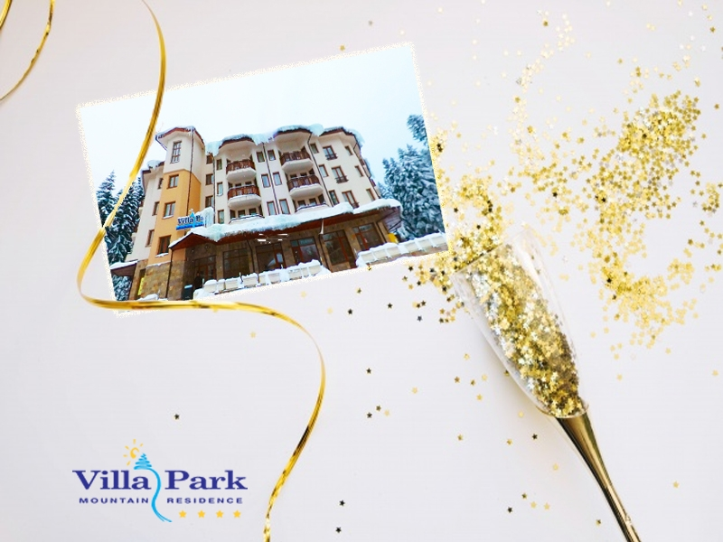 Нова Година 2020 в Боровец! 2 нощувки на човек със закуски и вечери, едната празнична с богата програма и жива музика  + басейн в хотел Вила Парк