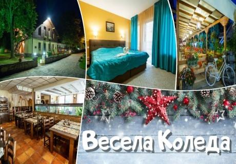 Коледа край Търново! 3 нощувки на човек със закуски и вечери, две от които празнични  в комплекс Бряста