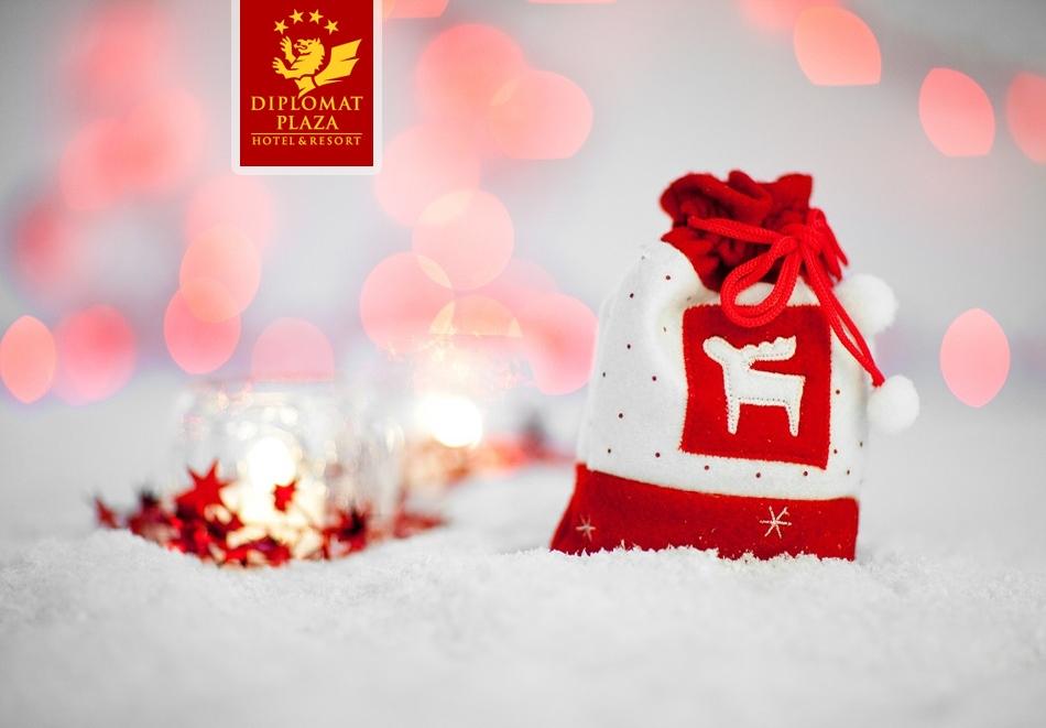 Коледа в Дипломат Плаза****, Луковит! 2 или 3 нощувки на човек със закуски и 2 празнични вечери + басейн и СПА