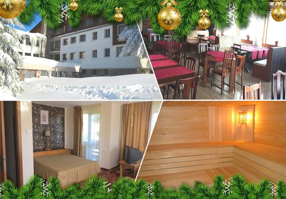 Коледа в хотел Еделвайс, м. Узана! 3 нощувки на човек със закуски и вечери, две празнични за 169лв.
