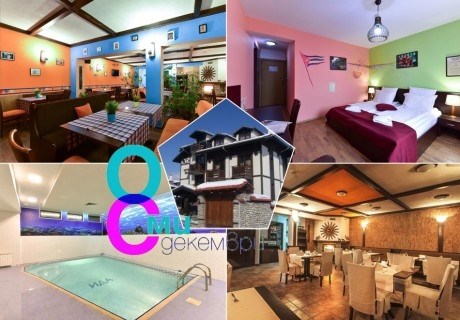 8-ми Декември в Банско! 2 нощувки на човек със закуски + Празнична вечеря с DJ + басейн и сауна от хотел Ида***