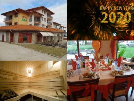 Нова година в хотел Аида, Цигов Чарк! 2 нощувки на човек със закуски + една празнична вечеря с DJ, сауна и дете до 10г. БЕЗПЛАТНО