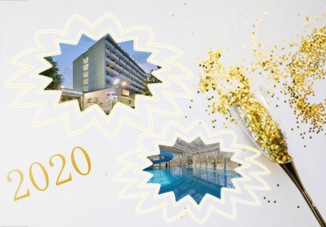 Нова година в хотел Аугуста, Хисаря! 2 или 3 нощувки за двама, трима или четирима със закуски и 2 вечери, празнична програма + басейн и релакс пакет