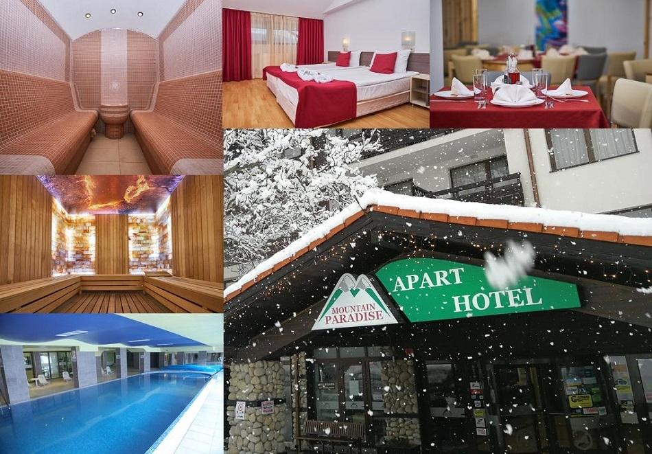 Нова година в Банско! 2 или 3 нощувки на човек със закуски и вечери, едната празнична + басейн и релакс център в Маунтин Парадайс край Орехите!